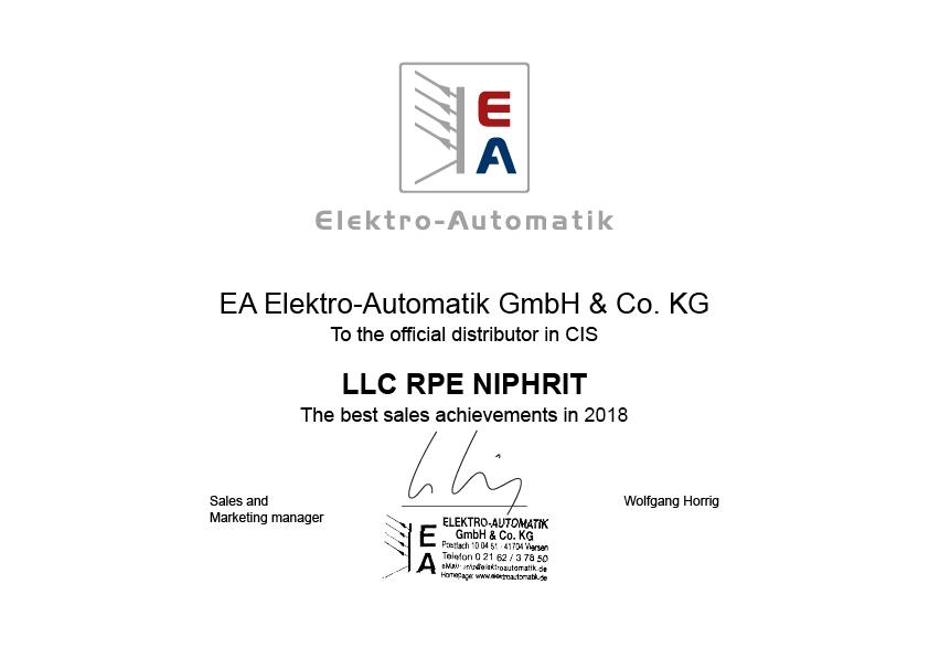 Лучший дистрибьютор EA Elektro-Automatik на территории России 2018 года